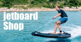 Jetboard Shop